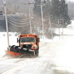 EDITORIAL: Road salt bill good for people and environment of the Adirondacks