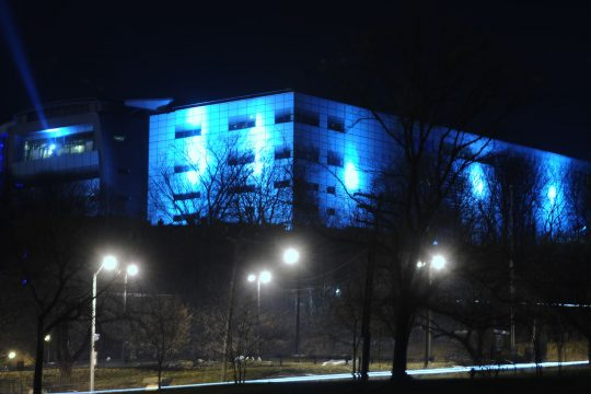 The Experimental Media and Performing Arts Center at Rensselaer Polytechnic Institute in Troy, has been transformed into an artistic sculpture as colorful lights and designs are projected around the building's exterior Friday, January 11, 2008.  ADV