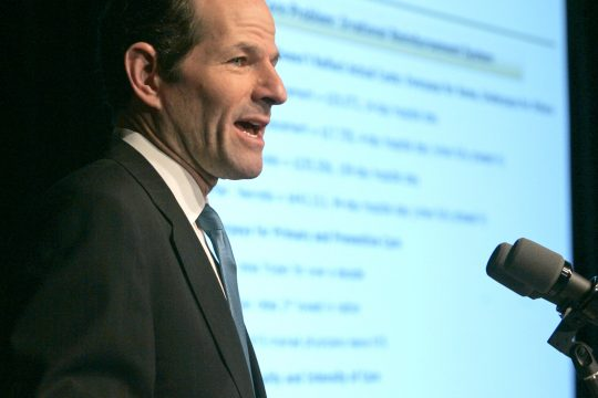 New York Gov. Eliot Spitzer presents his 2008-09 state budget in Albany on Tuesday.