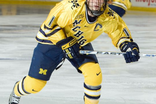 Kevin Porter, University of Michigan hockey team captain, skates in a tournament earlier this season. (University of Michigan photo)