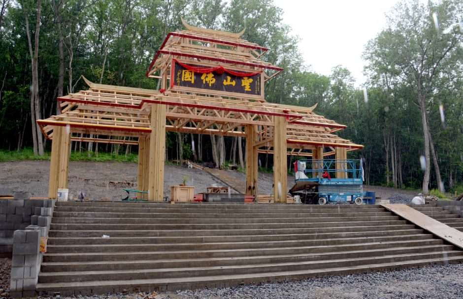"""The World Peace and Health """"Archway"""" being built along Route 5S in Auriesville."""
