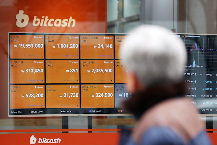 A monitor showing the prices of virtual currencies at the Bithumb exchange office in Seoul, South Korea.