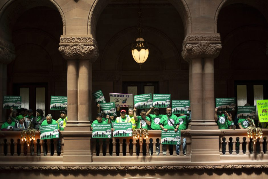 Immigration activists rally at the New York State Capitol in Albany, May 21, 2019.
