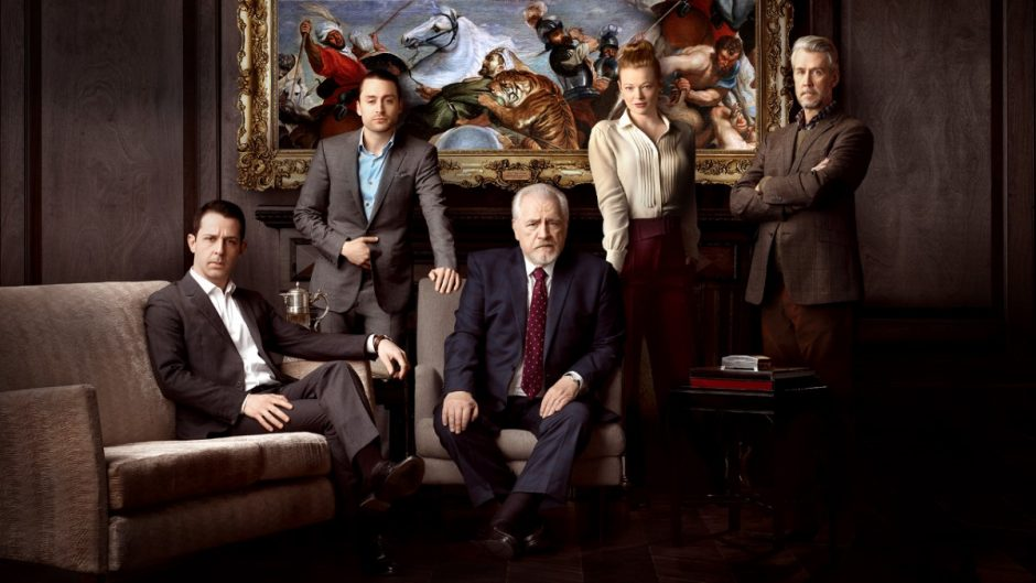 "A promotional photo for the series ""Succession."""