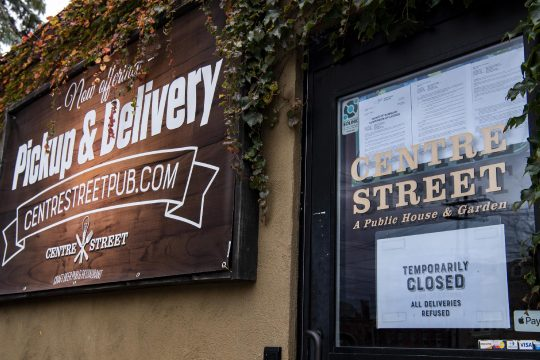 PETER R. BARBER/STAFF PHOTOGRAPHERThe Centre Street Pub on Broadway in Schenectady is temporarily closedafter the State Liquor Authority suspended its license.