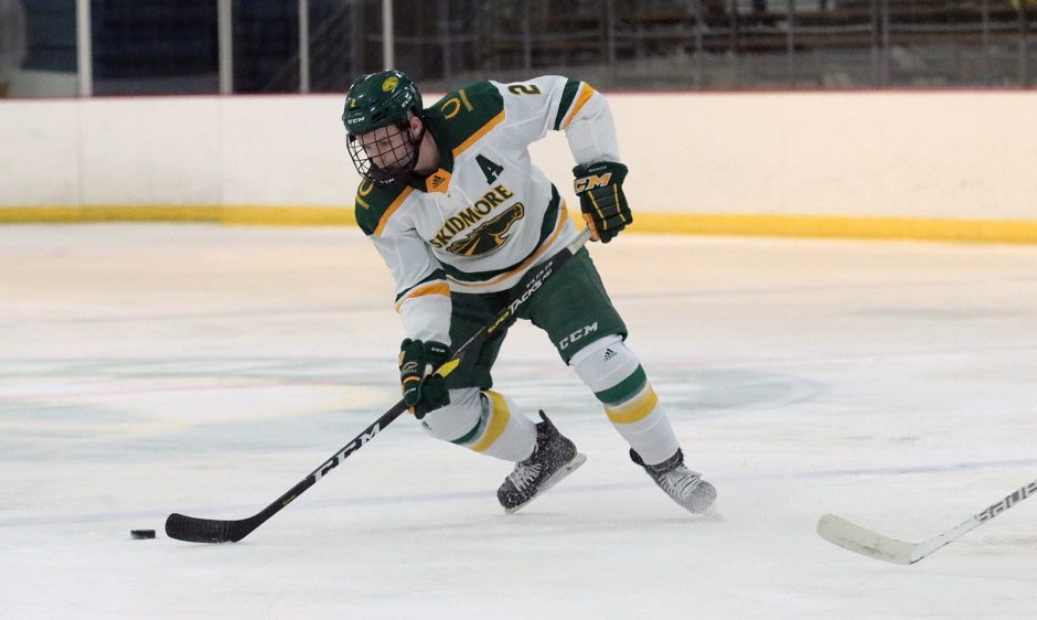 Skidmore hockey junior Austin Rook. (Skidmore Athletics photo)