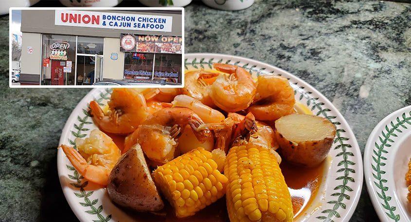 A Cajun shrimp boil from Union Bonchon Chicken & Cajun Seafood in Schenectady. (Caroline Lee)
